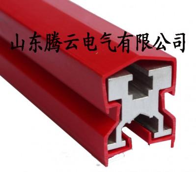 QYH-1000A滑触线