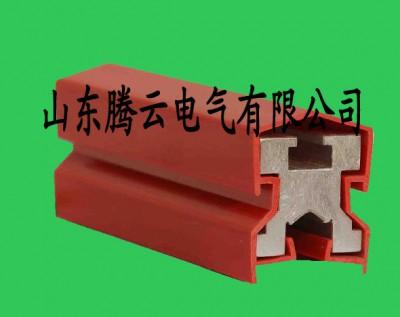 QYH-1600A滑触线