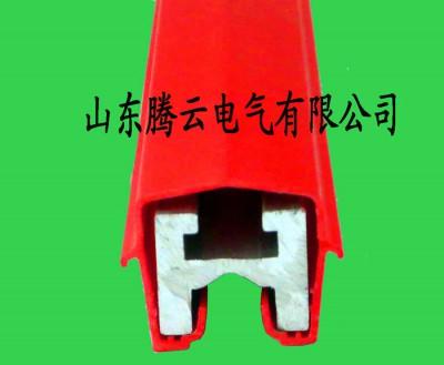 QYH-400A滑触线