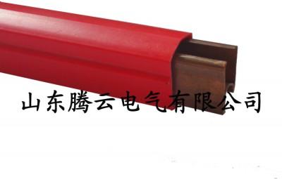 JDU型单极铜滑触线