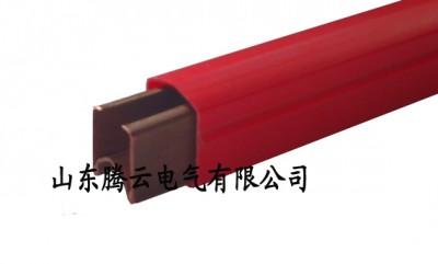 JDCT型单极铜安全滑触线