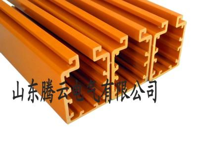 QYG(J)型多极管式滑触线