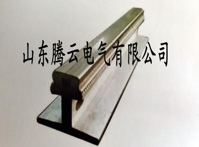 铝质钢体滑触线