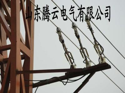 电车滑触线(集电器)