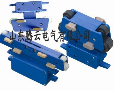 多极管式滑线集电器