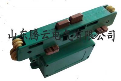 大三极管式滑线集电器