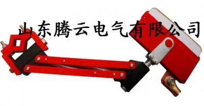 单极重II型集电器
