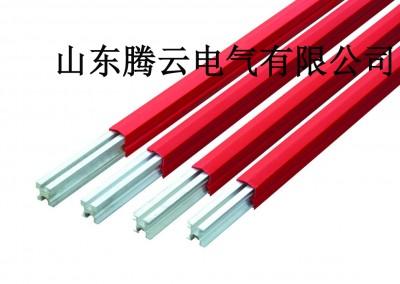 单极铝合金安全滑触线介绍