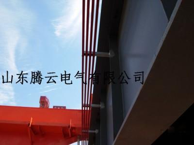 桥式起重机滑触线示例